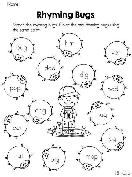 kindergarten literacy worksheets common