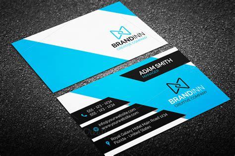 creative business card bundle    graphic pick