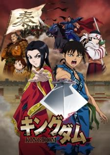 regarder kingdom saison  anime en  hd gratuit
