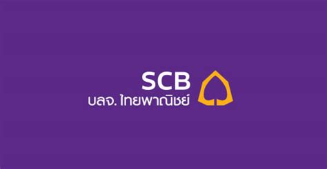 ประกาศจ่ายเงินปันผลกองทุน SCBSMART3 และ SCBLTSETD-2020