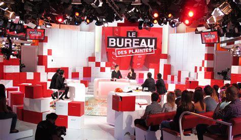 bureau des plaintes le bureau des plaintes la parisienne de décors