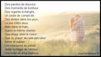 poeme pour mariage poeme amour poeme mariage