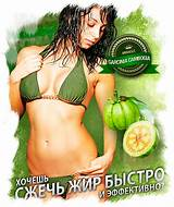 Препарат ламинария для похудения