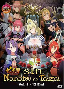 anime dvd   deadly sins nanatsu  taizai complete