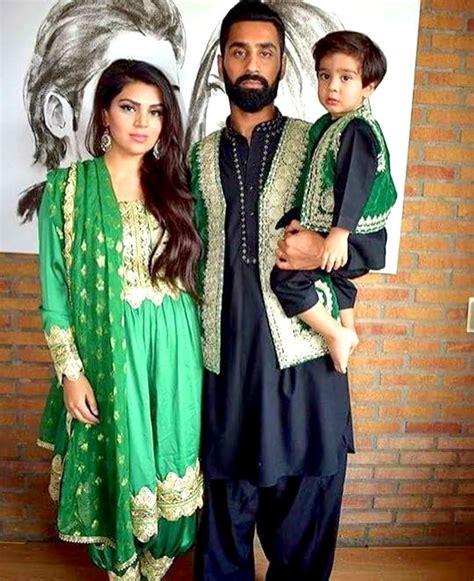 afghan cloths family style green kleidung und kleider