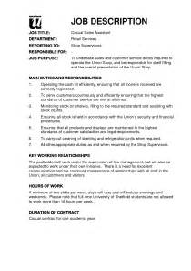 Exle Of A Cover Letter For A Receptionist Courtesy Clerk Sle Resume Route Sales Representative Sle Resume Mail Clerk Cover Letter