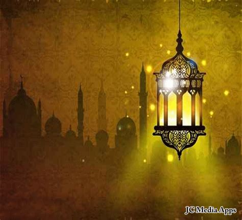 Animated Images Ramadan Mubarak Gif And Animated Images Collection