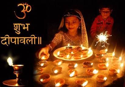 Diwali Deepawali Shubh Greetings Festival Lights Holiday