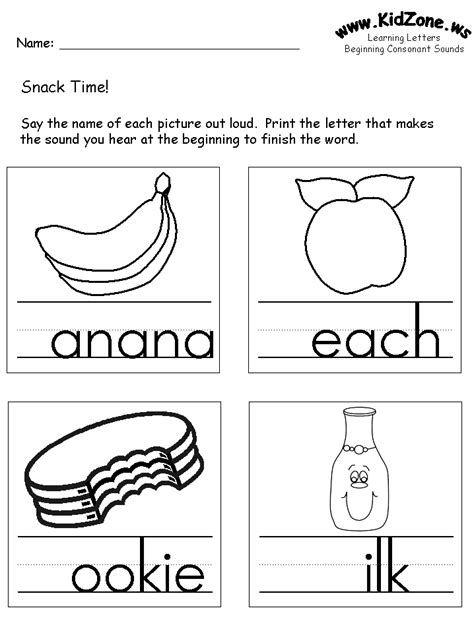 letter sound recognition worksheets kindergarten