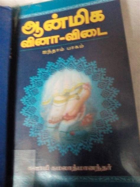 zen library books added
