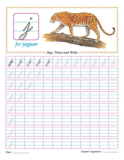 cursive small letter  practice worksheet