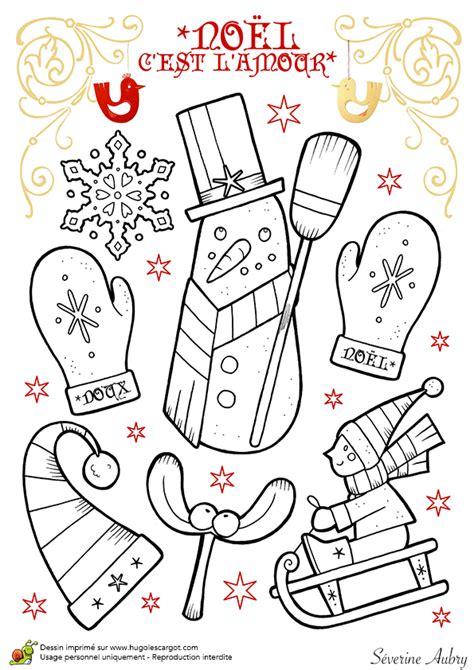 jeux de cuisine de noel dessin à colorier de décorations de noël jeux dans la