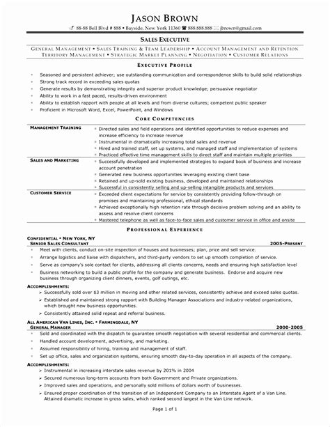 Curriculum Vitae Vs Resume by 9 Cv Template Vs Resume Free Sles Exles Format