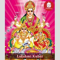 Lakshmi Kubera Puja Homam For Legitimate Wealth And Finances 32 Best Images About Lord