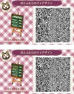animalcrossingcloset: (source) - Animal Crossing