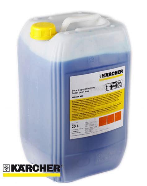 Kärcher RM 69 ASF 20 l Základní podlahový čistič Topení