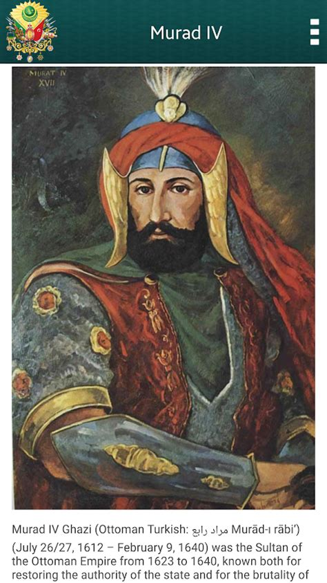 Ottoman Empire History For by Ottoman Empire History Android Apps On Play