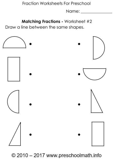 matching fraction worksheets for preschool and kindergarten