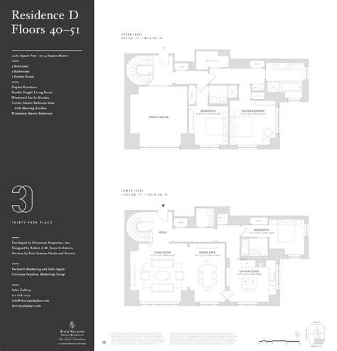 Park Place Elon Floor Plans by Tribeca Citizen 30 Park Place The Three Bedrooms