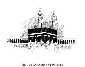 kaaba images stock  vectors shutterstock