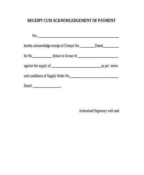 11 acknowledgement receipt templates free word excel