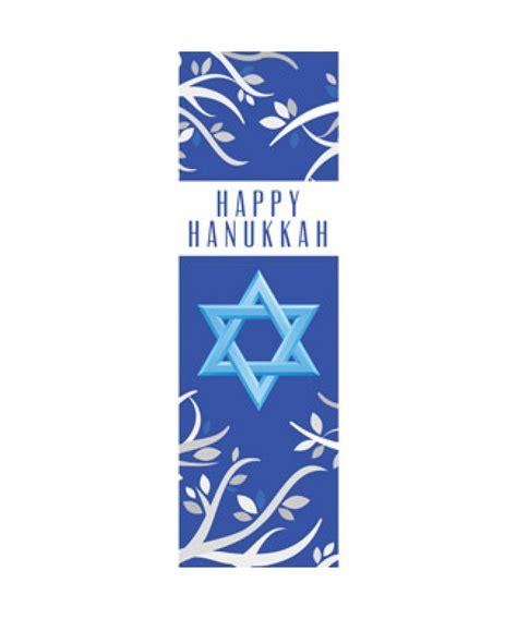 """30""""x 96"""" Hanukkah Star Single Vinyl Banner. Tshirt Signs. Boy Chanel Stickers. Disgusting Signs. Sworkit Logo. Macbook Air Sticker Decals. Blazer Chevy Decals. Historic Murals. Dunlop Stickers"""
