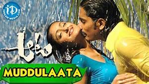 Aata Movie - Muddulaata Song || Siddharth Narayan, Ileana ...