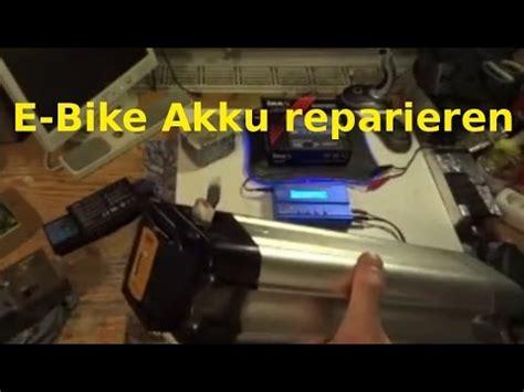 akku für fahrrad e bike akku reparieren