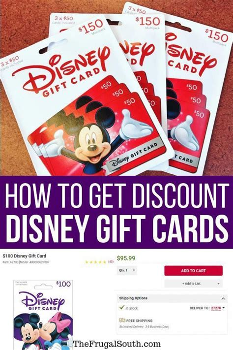 easy card  images discount disney gift cards