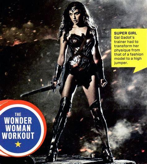 workout fitness gal gadot pop workouts