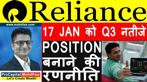 Reliance stock analysis, research, reliance candlestick chart live. RELIANCE SHARE Q 3 RESULTS | POSITION बनाने की रणनीति | RELIANCE SHARE PRICE LATEST NEWS - YouTube