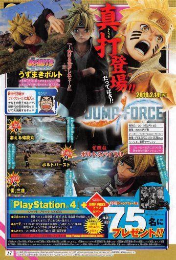 Dia merupakan anak pertama dan memiliki seorang adik yaitu himawari. Boruto Uzumaki Dikonfirmasikan Bergabung di Jump Force ...