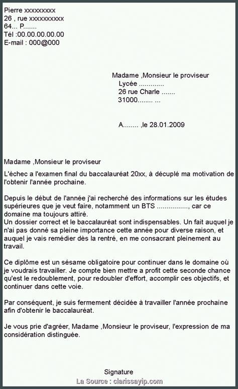 Prénom & nom adresse n° téléphone adresse électronique. lettre de motivation de redoublement - Modele et exemple de lettre