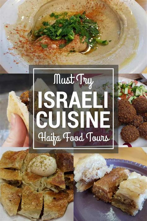cuisine tours traditional cuisine on a haifa food tour