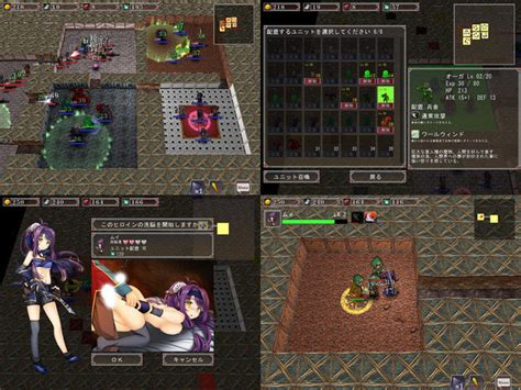 wicked labyrinth [lunasoft] dlsite english for adults