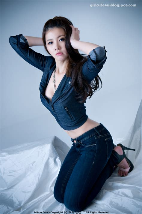 Xxx Nude Girls Jung Se On Denim Girl