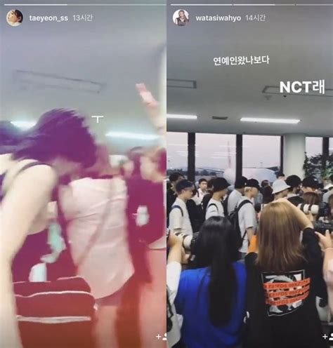 get fans on instagram taeyeon and hyoyeon 39 s instagram stories get controversial