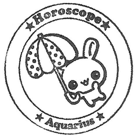 Cute Horoscope Stamp Aquarius Sign Of The Zodiac, Stamps. Neon Signs Of Stroke. Playful Signs Of Stroke. Drug Addiction Signs. City Traffic Signs. Postnatal Depression Signs. Comfort Room Signs. Towel Signs Of Stroke. Health Department Signs Of Stroke