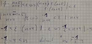 Grenzwert Einer Reihe Berechnen : konvergenz konvergent mit grenzwert m chte wissen ob es richtig und wenn nicht h tte ich gern ~ Themetempest.com Abrechnung