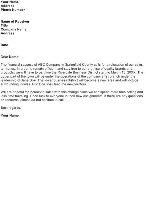request letter sample   business letter