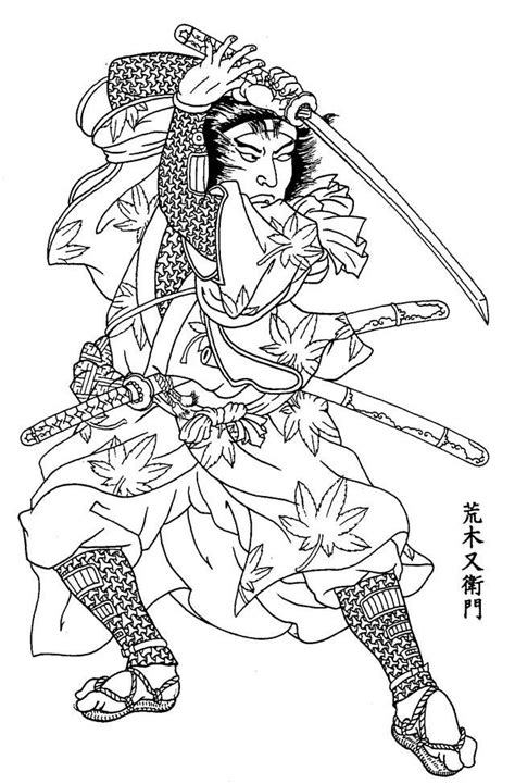1000+ images about Japanese Tattoo Designs on Pinterest | Back pieces, Japanese tiger tattoo and