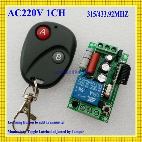 on off light switch remote control switch ac220v 1ch lighting switches remote