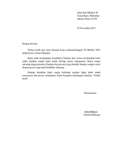 Contoh Surat Balasan Diterima Kerja Dalam Bahasa Inggris - Surat 35