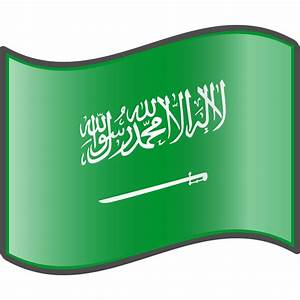 File Nuvola Saudi Flag Svg