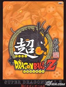 Asian ball 2005 cardiff
