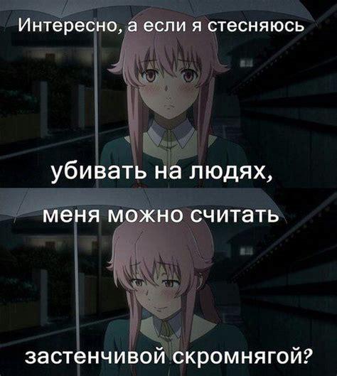 Аниме приколы  Anime Amino