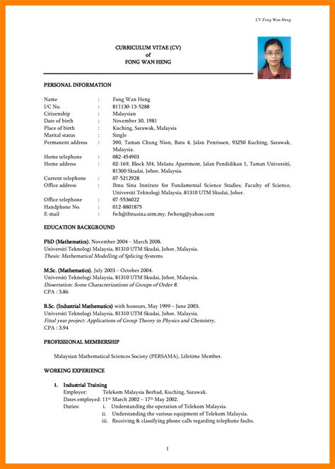 6 resume exles in malaysia science resume
