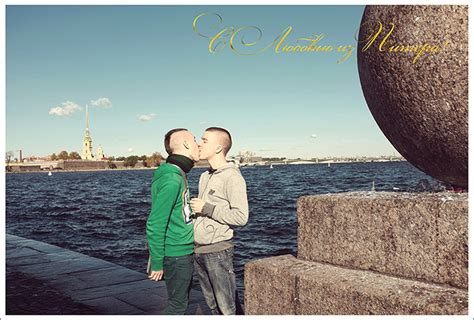 Big Picture Gay Russian Postcards By Alexey Tikhonov