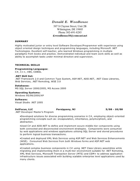 Entry Level Resume Philippines by Skill Resume Free Software Developer Resume Sle