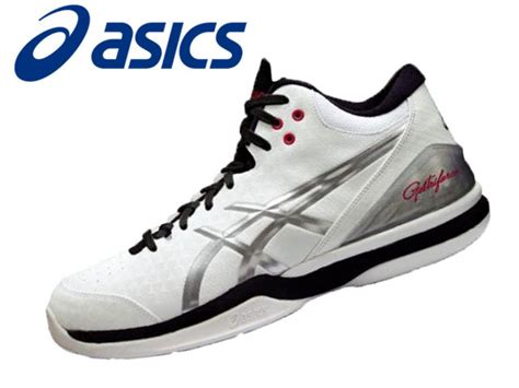 New Asics Japan Geltriforce Wide Basketball Shoes Tbf692